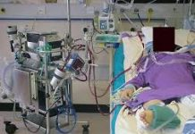 Global Extracorporeal Membrane Oxygenation Machines Market