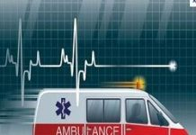 United States Emergency Ambulance Market